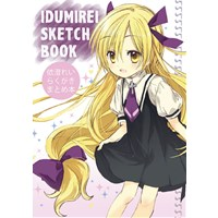 IDUMIREI SKETCH BOOK