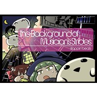 the Background of Musician's Strides vol.1