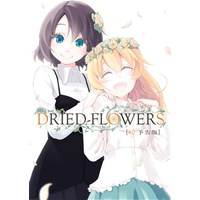 DRIED-FLOWERS #0 予告版