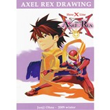 AXEL REX DRAWING