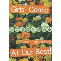 Girls' Comic At Our Best! Vol.03