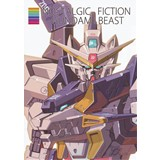 NOSTALGIC FICTION GUNDAM:BEAST