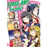 STAGE-ON!!Sunshine!!2