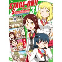 STAGE-ON!!Sunshine!!3