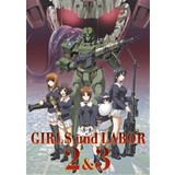 GIRLS und LABOR 2&3