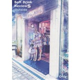 Soft Drink's Review outside