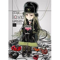 my love gears