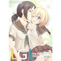 Lovely Girls' Lily vol.7
