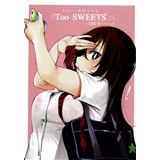 Too SWEET -THE H-