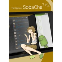 The Book of SobaCha 1+2