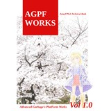 AGPF WORKS Vol 1.0