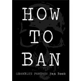 HOW TO BAN