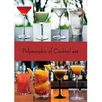 Polymorphic of Cocktail #08