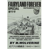 FAIRYLAND FOREVER SPECIAL 増刊号