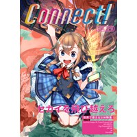 Connect! Vol.SP8
