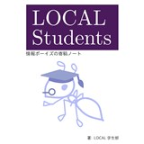 LOCAL Students