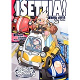 ISETTIA!Collection 1&2