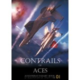 CONTRAIL of ACES