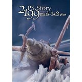 PS.STORY 2199 mark-1&2 plus