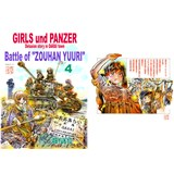 Battle of ZOUHAN YUURI 4