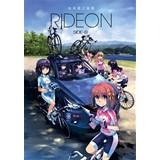 RIDE ON SIDE-B