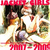 JACKET GIRLS 2007〜2009