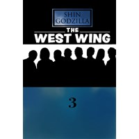 SHIN GODZILLA THE WEST WING 3