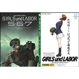 GIRLS und LABOR 5・6・7