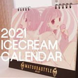 2021 ICECREAM CALENDAR