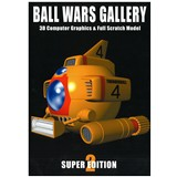 BALL WARS GALLERY SUPER EDITION 2