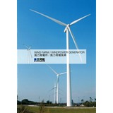 WIND FARM / WINDPOWER GENERATOR