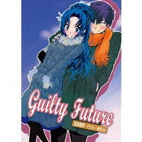 (not) Guilty Future
