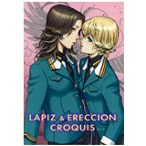 LAPIZ & ERECCION CROQUIS ver.1.5
