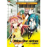 Yellow Star Airlines(Books)