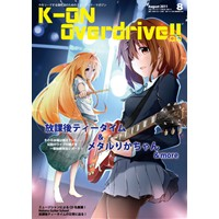 K-ON OVERDRIVE!!