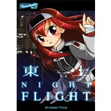 東上 NIGHT FLIGHT
